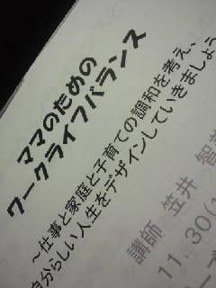 TS3X0285.jpg